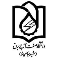 دانشگاه صنعت آب و برق عباسپور